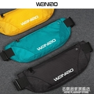 運動跑步腰包女手機袋腰包男馬拉松裝備健身包超薄隱形腰帶潮ins 名購新品