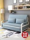 沙髮床兩用實木雙人1.5米單人1.2米客廳小戶型多功能伸縮床  【全館免運】
