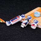 卡通大白兔奶糖隨身碟32g高速可愛女生回憶禮物創意