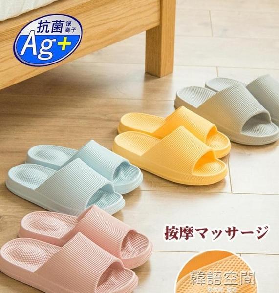 夏季按摩涼拖女家居家室內洗澡浴室防滑家用防臭夏天拖鞋男士厚底 韓語空間