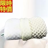 乳膠枕-護頸椎按摩保健優質天然乳膠枕頭68y15【時尚巴黎】