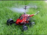 遙控充電合金戰鬥直升機直升飛機兒童玩具DL5847『伊人雅舍』