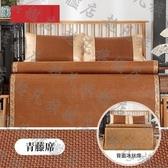 涼蓆 藤蓆床冰絲三件套冬夏季兩用折疊空調席子 主圖款雙面請藤席1.5m