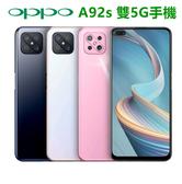 全新未拆OPPO A92S 5G 8+256G 6.57吋 雙卡雙待 雙5G手機 保固18個月