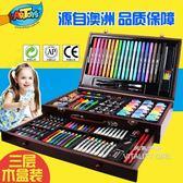 兒童繪畫畫筆套裝學習用品禮盒小學生水彩筆文具