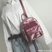 女包迷你百搭小雙肩包女韓版絲絨休閒小背包旅行小包包潮