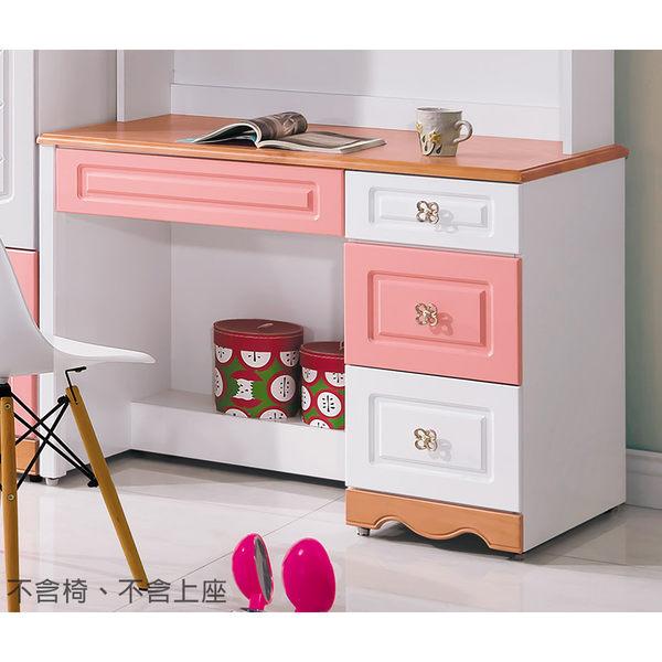 【森可家居】夏綠蒂粉紅3.5尺書桌下座(不含椅) 7HY515-3 繽紛鄉村風 公主 兒童 MIT 台灣製造