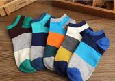 襪子男士夏薄款短襪男船襪短筒防臭運動低筒