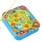 小黃鴨 電動釣魚組 685-09F (附電池)/一個入(促180) 小青蛙 小鴨 電動旋轉音樂釣魚盤 釣魚盤