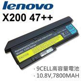 LENOVO 9芯 日系電芯 X200 47++  電池 ThinkPad X200 7458 ThinkPad X200s ThinkPad X200s 7465