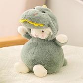 網紅小羊公仔毛絨玩具可愛美國羊羊玩偶布娃娃小號兒童生日禮物女 童趣屋