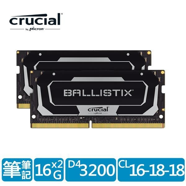 Micron 美光 Crucial Ballistix DDR4 3200 32G(16G*2) NB 筆記型超頻雙通黑散熱片記憶體 BL2K16G32C16S4B