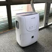 除濕機高端節能省電家用臥室抽濕機乾衣靜音乾燥吸濕器220V  igo爾碩數位3c