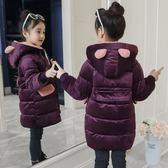 女童金絲絨棉衣新款兒童外套中大童棉襖中長洋氣羽絨棉服 探索先鋒