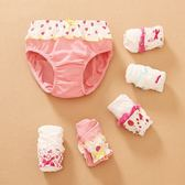 女童內褲女寶1-3-5-7-9歲純棉寶寶幼兒童幼童小童三角嬰兒面包褲
