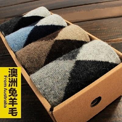 長襪禮盒(4雙裝)-加厚保暖羊毛防臭商務男士襪子套組4色72s10【時尚巴黎】