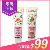 Green Pharmacy 玫瑰/蔓越莓 滋潤護手霜(100ml) 款式可選【小三美日】原價$119