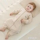 嬰兒睡袋春秋薄款單層秋衣夏季空調房純棉透氣兒童寶寶睡袋防踢被 『蜜桃時尚』