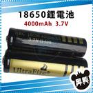 黑熊館 全新品 充電式18650充電電池...