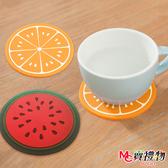 Mc賣禮物-MIT 清新水果來一片 造型西瓜、柳丁防滑杯墊(2入)