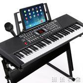 多功能電子琴教學61鋼琴鍵成人兒童初學者入門男女孩音樂器玩具88YXS  潮流衣舍