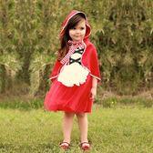 童裝 兒童 小紅帽 斗篷 洋裝 兩件組合 萬聖節 造型服