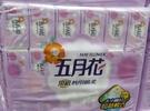 促銷到5月18日 MAY FLOWER SILKY TISSUE 五月花妙用綿柔抽取衛生紙 130抽X36包 _C87901
