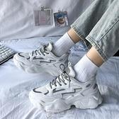 老爹鞋女2020春秋新款單鞋反光厚底百搭韓版小白運動鞋子INS潮鞋 現貨快出
