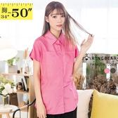加大尺碼--活力甜心袖釦設計抓皺下襬點點口袋短袖長版襯衫(黑.桃M-2L)-H106眼圈熊中大尺碼
