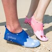 現貨潛水襪 游泳池防滑鞋旅行海邊沙灘鞋女防割潛水襪速干浮潛涉水趕海專用鞋 快速發貨8-21