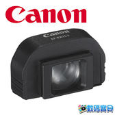 Canon EP-EX15 II 原廠觀景窗延伸器 (for EOS 760D/750D/700D/600D/550D/500D) epex15ii