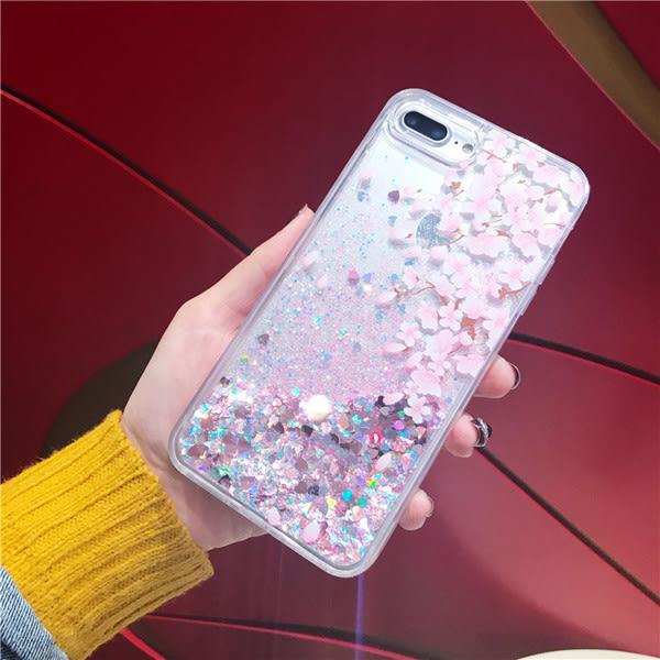 【萌萌噠】歐珀 OPPO F1S (A59)  日本熱銷 粉色櫻花 桃林液體流沙保護殼  全包軟邊硬殼 手機殼