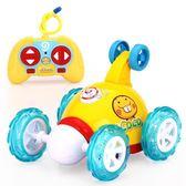 遙控玩具車 兒童力玩具女孩1至2周歲男童3-6歲遙控翻斗車幼兒5寶寶 俏腳丫