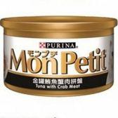 MonPetit 貓倍麗金罐系列鮪魚蟹肉拼盤-85gX24入