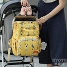 媽咪包新款輕便時尚女母嬰包外出雙肩手提多功能大容量媽媽母嬰包  京都3C