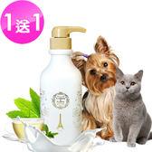 【愛戀花草】 綠茶精油 護膚除臭寵物潤絲精 1000ML《買一送一/共兩瓶》