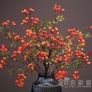 新中式秋實果仿真花假花客廳餐桌插花歐式花藝擺設美式擺件漿果 WD 小時光生活館