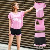 新款跑步瑜伽服專業健身房運動套裝女春夏季寬鬆速幹衣健身服 完美情人精品館