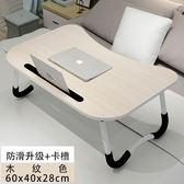 電腦桌 寢室小書桌床上用筆記本電腦做桌可折疊懶人小桌板學生宿舍小桌子 歐萊爾藝術館