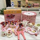 玩具 女孩生日禮物仿真茶具茶壺兒童過家家廚房套裝下午茶蛋糕木制玩具