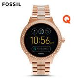 FOSSIL Q VENTURE  奢華玫瑰金不鏽鋼觸控螢幕智慧手錶 女