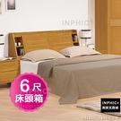 INPHIC-Tyrone-6尺床頭箱_uVGE