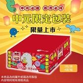 【台酒TTL】台酒紅標米酒麻油雞麵-箱裝(12包/箱) 中元拜拜特製版