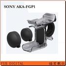 【福笙】SONY Action Cam AKA-FGP1 手指握把 適用 X3000R AS300 AS50