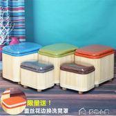 多功能收納凳儲物凳門口換鞋凳沙發凳布藝矮凳子箱兒童整裝可坐人 多色小屋YXS