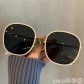 墨鏡2020新款韓版白色墨鏡女街拍時尚圓框眼鏡大臉防紫外線素顏太陽鏡 coco