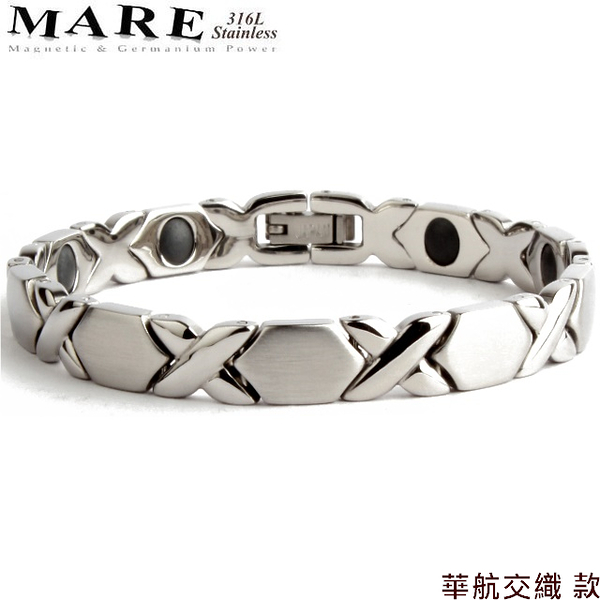 【MARE-316L白鋼】系列:華航交織 款