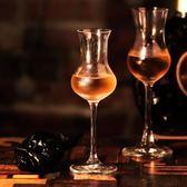 無鉛水晶烈酒杯 郁金香甜酒杯 威士忌聞香杯 冰酒杯 高腳洋酒杯夢想巴士