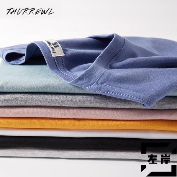 純棉長袖t恤簡約素色寬鬆男士全棉打底衫潮【左岸男裝】