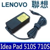 聯想 LENOVO 45W 原廠規格 變壓器 N22 N42 MIIX 510-12IKB 80XE B50-10 B50-50 V110-17ikb V110-17isk V310-15ikb V320-17ikb